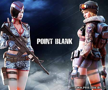 Point Blank-i Sindirmaq, Point Blank da Pulu Sindirmaq, Point Blak i Sindirmaq ucun Prqoram