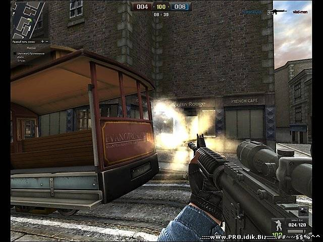 Point-Blank ucun Cheat pc